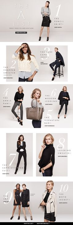 The A List From Ann Taylor Fall 2014