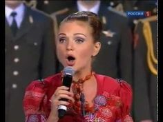 Superbe Version de la chanson Russe Katyusha 2015