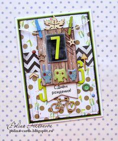 polina-cards: Открытка на семилетие для мальчика.