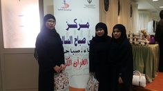 The IPC's Women's Affairs Department Holds the Fifth Forum    http://ipc.org.kw/en/news/the-ipcs-womens-affairs-department-holds-the-fifth-forum/