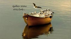 La voce del silenzio, Andrea Bocelli, Greek lyrics