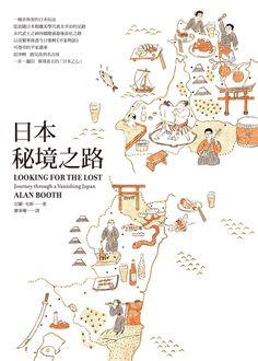 葉懿瑩 i ying yeh / illustration / blog