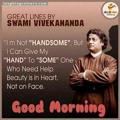267 Best Swami Vivekananda Quotes Images In 2019 Swami Vivekananda