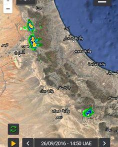 #شبكة_أجواء : #عمان : الخلايا الماطرة حاليا من خلال رادار غيث .  @g.s.chasers  @alyasatnet
