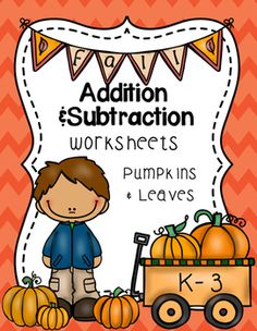 This Fall Themed Math Packet includes Common Core Aligned Addition and Subtraction activities with 1,2 and 3 digits and with or without regrouping. This is a perfect tool for differentiation!