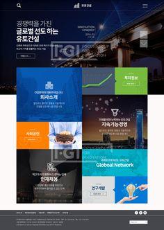 Best Ecommerce Platform for Small Business Archives - Website Hosting Cost Homepage Design, Web Design Trends, Blog Design, Grid Website, One Page Website, Web Layout, Layout Design, Medical Icon, Portfolio Web Design