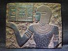 ANCIENT EGYPT EGYPTIAN ANTIQUE Seti I Stela Relief Stele Fragment 1290-1279 BC