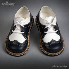 Δίχρωμα Δερμάτινα Brogues για Αγόρια Everkid 9140M Boy Christening, Doc Martens Oxfords, Oxford Shoes, Boys, Leather, Women, Fashion, Young Boys, Moda