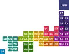 料金表 はこBOON 都道府県マップ 荷物の重さで送料が決定するから、大きい荷物なら送料がとってもお得!