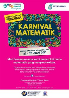 27 Jul-2 Aug 2015: Petrosains Math Carnival 2015