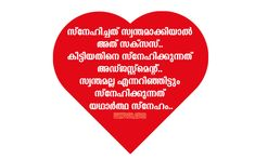20 Best Malayalam Quotes Images Malayalam Quotes Quotes Inspirational Quotes
