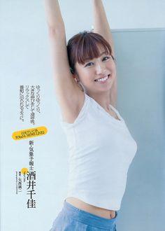 酒井千佳 Japanese Beauty, Japanese Girl, Pit Girls, Beautiful Asian Women, Real Women, Fasion, Asian Woman, Actresses, Clothes For Women