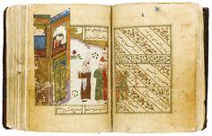 Farid al-Din 'Attar,Mantiq al-Tayr, Persia, Timurid, dated 858 AH/1454 AD | lot | Sotheby's