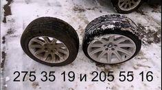 BMW E34 снятие больших колес