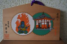 Japanese ema, hand painted  or screen printed wood #33 by StyledinJapan on Etsy