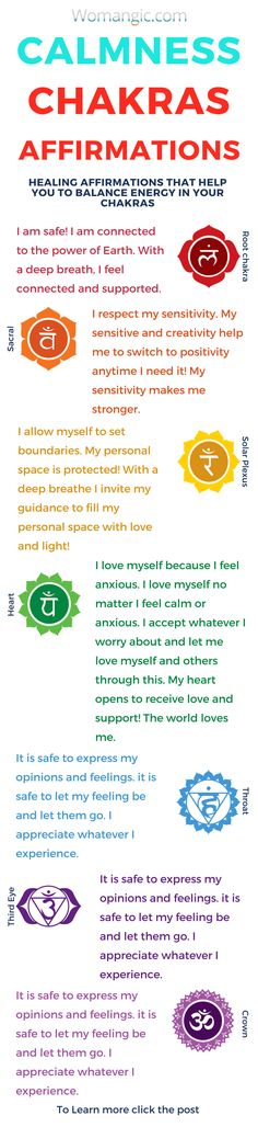 Affirmations to feel calmer, How to work with your chakras with affirmations. Chakra, Chakra Balancing, Root, Sacral, Solar Plexus, Heart, Throat, Third Eye, Crown, Chakra meaning, Chakra affirmation, Chakra Mantra, Chakra Energy, Energy, Chakra articles, Chakra Healing, Chakra Cleanse, Chakra Illustration, Chakra Base, Chakra Images, Chakra Signification, Anxiety, Anxiety Relief, Anxiety Help, Anxiety Social, Anxiety Overcoming, Anxiety Attack.Meditation | Guided Mediation...