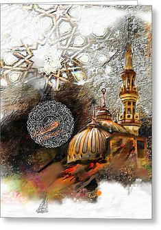 Tcm Calligraphy 1  Greeting Card by Team CATF