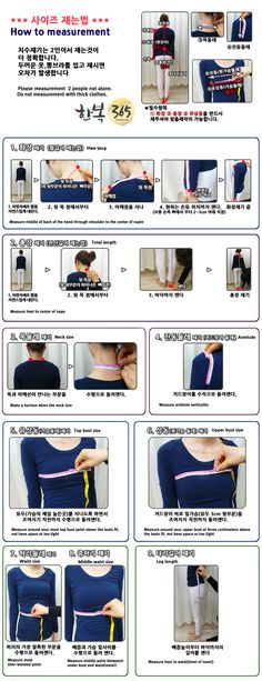 How to measure for a hanbok