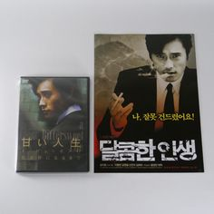 Making of A Bittersweet Life DVD [Japan Edition, Making Film,1Disc]Byung-hun Lee #A_Bittersweet_Life, #Jeewoon_Kim, #Byunghun_Lee, #Making_film, #Japan_Edition, #DVD, #we_sell_delight