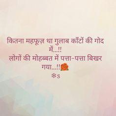 Hindi•