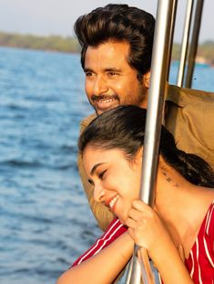 Romantic Couple Images, Couples Images, Romantic Pictures, Love Couple Photo, Cute Love Couple, Bollywood Couples, Bollywood Actress Hot Photos, Movie Pic, Movie Photo