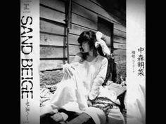 "Akina Nakamori 中森明菜 - Sand Beige 7"" single"