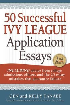 Admissions essays that worked