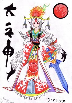 Amaterasu from Okami depicted in human form.