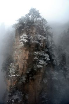 Quartz Sandstone Peak Forest 石英砂岩峰林 | Flickr - Photo Sharing!