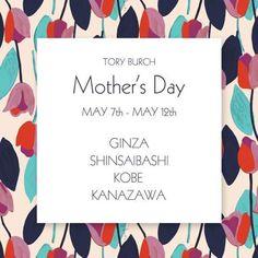トリーバーチ、母の日に向けたイベントを期間限定で実施。