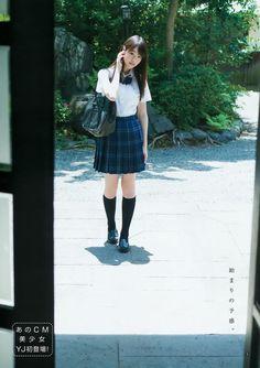 카라타 에리카 (唐田 えりかからた えりか, Erika Karata)