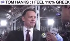 Τομ Χάνκς: