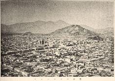 """Overview of Santiago, Chile"", Juvenile Encyclopedia, 1932 Vol. 14 World Geography 兒童百科大辭典 第十四巻 地理篇(三) 玉川學園出版部 昭和七年"