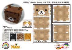 Rilakkuma box perler beads