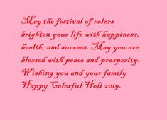 You Are Blessed, Your Family, Holi, Festivals, Peace, Math, Happy, Life, Math Resources