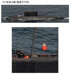 Dos submarinos rusos de patrulla por el cabo Soya  Análisis    En las últimas semanas subí algunas entradas en las que se presentaban los buques y submarinos rusos descubiertos por la Fuerza de Autodefensa Japonesa cerca de sus aguas territoriales...