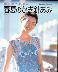 РУКОДЕЛИЕ : ВЯЗАНИЕ КРЮЧКОМ.ВЫШИВКА-СХЕМЫ.ВЯЗАНИЕ СПИЦЫ.ВЯЗАНИЕ МАШИННОЕ...: Журнал вязание крючком Япония