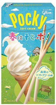 ポッキー 高原のソフトクリーム味