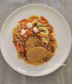 Φιλέτο γαλοπούλας με σάλτσα κρέμας τυριού και μανιτάρια