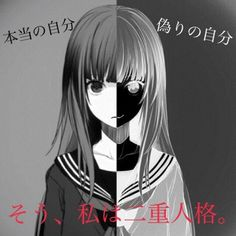 jp image 23 2016 4 e Dark Anime, Drawing Sketches, Drawings, Lonely Girl, Dark Thoughts, Sakura Haruno, Horror Art, Yandere, Anime Art