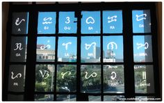This is the pre-spanish language of the Philippines. Baybayin, Different Light, Spanish Language, National Museum, Filipino, Diy Gifts, Philippines, Positive Quotes, Positivity
