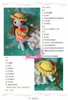 Margarita ganol s photos – 1 539 photos vk Crochet For Kids, Crochet Baby, Free Crochet, Knit Crochet, Amigurumi Doll, Amigurumi Patterns, Doll Patterns, Crochet Doily Patterns, Crochet Flowers