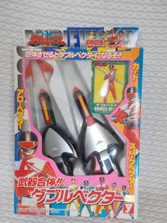 Power Rangers Red Time Force Double Twin Vector Sword BOX SET YUTAKA (Bandai) #Bandai