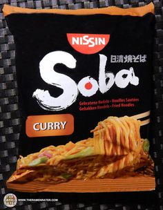 #1813: Nissin Soba Fried Noodles Curry - The Ramen Rater
