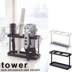 ドライヤー 収納 スタンド ホルダー おしゃれ 洗面所 扉 引っ掛け タワー tower