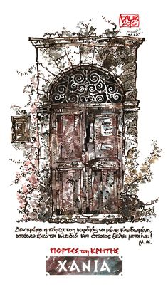 The original works of art by Dalius Regelskis highlight hundred-year-old Cretan doors inspired by the amazing beauty of the sunny Greek island of Crete. Crete Chania, Crete Greece, Old Port, Greek Islands, Venetian, Old Things, Ceiling Lights, Drawings, Prints