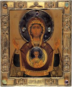 The Icon of our Lady of the Sign - Znamenskaya Religious Images, Religious Icons, Religious Art, Madonna, Orthodox Catholic, Orthodox Christianity, Images Of Mary, Christian Artwork, Russian Icons