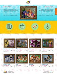 Интернет-магазин картин из бисера
