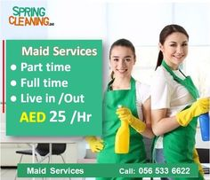 Deep Cleaning Services, Commercial Cleaning Services, Cleaning Companies, Residential Cleaning, Professional Cleaners, Babysitting, How To Clean Carpet, Abu Dhabi, Spring Cleaning