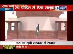India News: Top news of the day